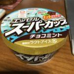 チョコミントアイスの食べ比べがしたい