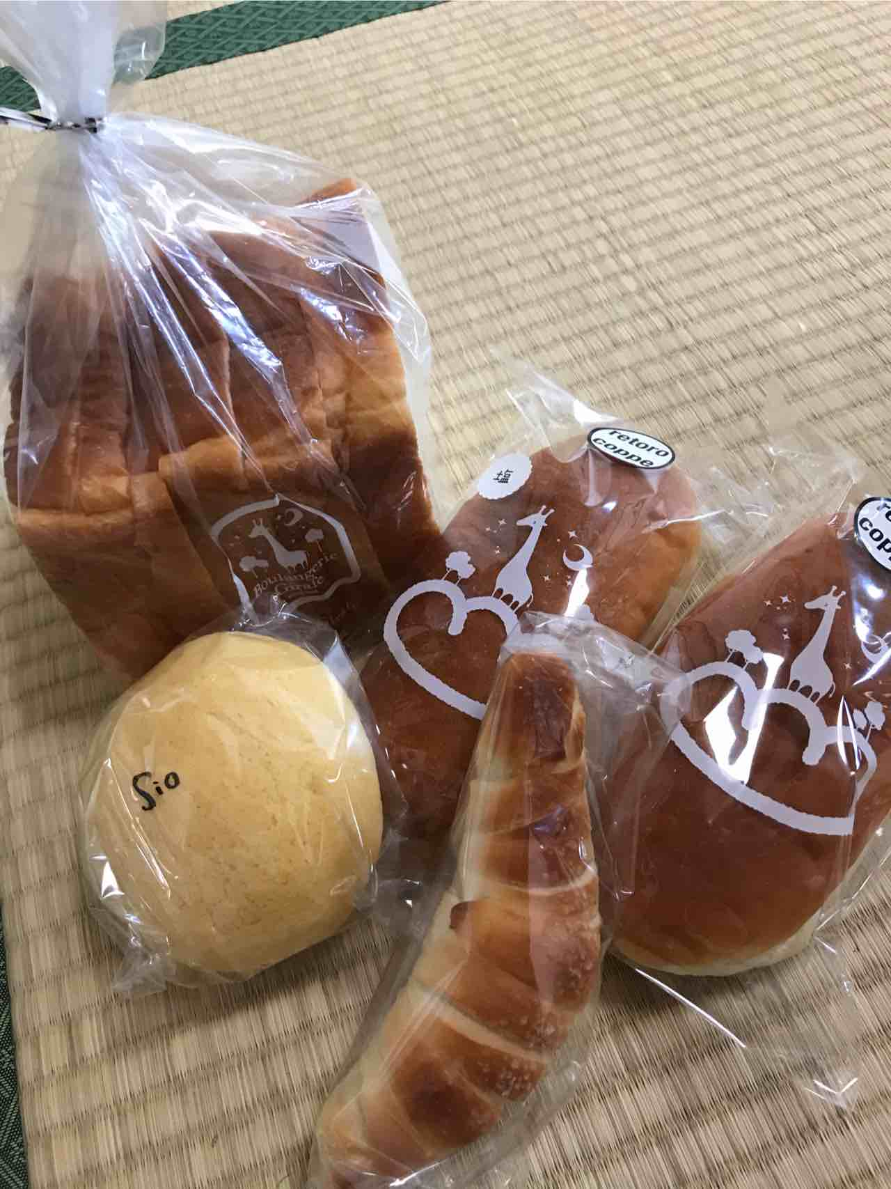 いろめがねのパン